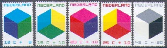 NVPH 978 - 982 Kinderzegels 1970