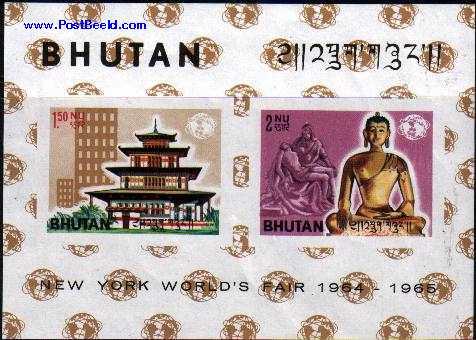 Bhutan postzegels bij Freestampcatalogue
