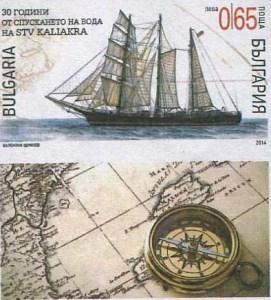 Bulgarije 3