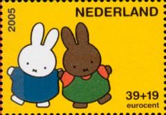 NVPH 2370e - Kinderzegel Nijntje