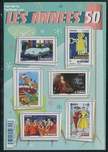 Frankrijk stamps 2014 frp31423