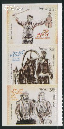 Israel Fiddler on The Roof stamps isp31417b