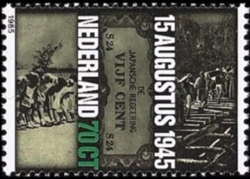 NVPH 1332 - Verzet en Bevrijding 1940-1945