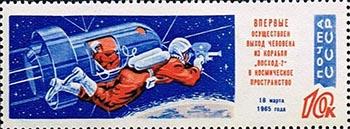 Soviet Unie postzegel met open ruimteschip