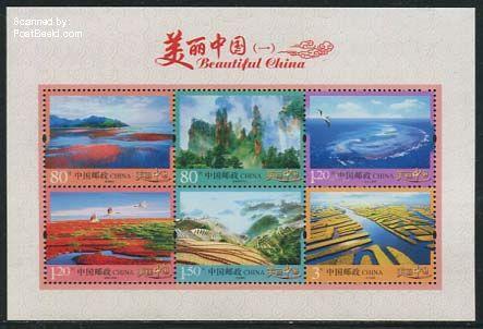 Chinese mooi Nederland postzegels