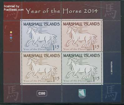 msp31414Marshall Islands Year of the Horse