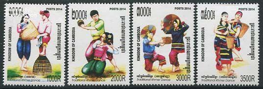 Cambodja postzegel 2014