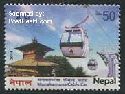 Nepal postzegel 2014