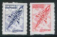 Frans Polynesië postzegel 2014