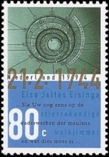 NVPH 1612 - Eise Eisinga