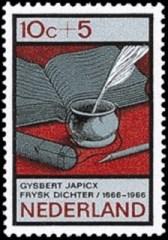 NVPH 859 - Zomerzegel 1966 letterkunde