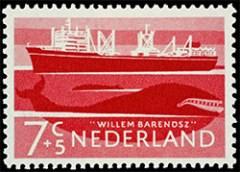 NVPH 690 - Zomerzegel 1957