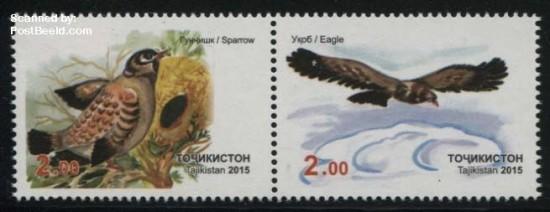 Postzegel Tadzjikistan 2015