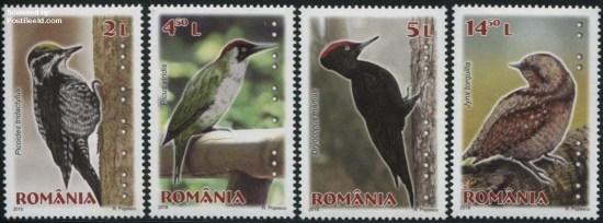 Postzegel Roemenië 2016
