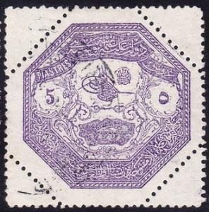 Turkije 1898 E 85 a
