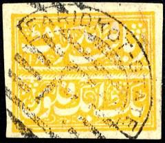 Faridkot 1 F 1878 citroengeel gestempeld