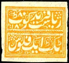 Faridkot 1 F 1878 oranjegeel