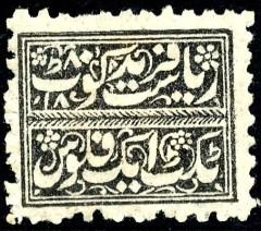 Faridkot 1 F 1878 zwart getand