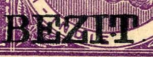 NI 94 a detail
