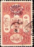Turkse postzegel met opdruk