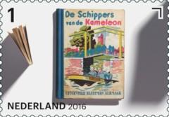 Jaar van het Boek postzegel 6
