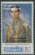 Thailand Bhumibol 1988