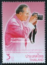 Thailand Bhumibol 2008