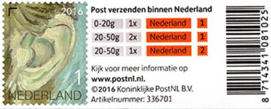 van-gogh_postzegel_01-deel
