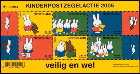 NVPH 2370 - blok kinderzegels nijntje 2005