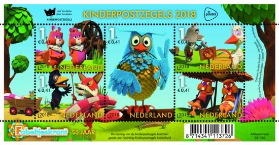 Kinderpostzegels 2018