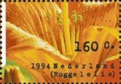 Postzegel roggelelie (1994)