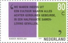 NVPH 1963 - Tussen twee culturen