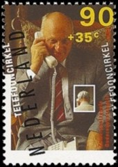 NVPH 1610 - zomerzegel 1994