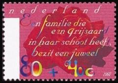 NVPH 1716 - Zomerzegel 1997