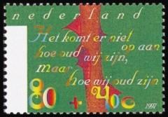 NVPH 1718 - Zomerzegel 1997
