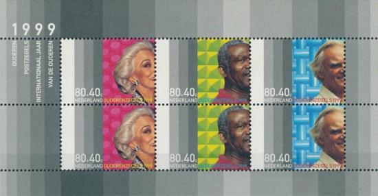 NVPH 1821 - Zomerzegels 1999