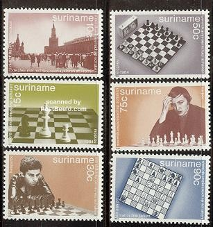 Suriname, Republic Chess Karpov/Kasparov