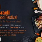 The DusitD2 Isreali Food Festival Is Happening This Week And You Also Get To Try Some Awesome Wines