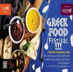 The Annual Greek Food Festival At DusitD2 Nairobi Is Happening Right Now