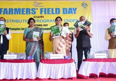 Farmers' Field Day