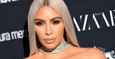 Kim Kardashian expose (encore) ses seins sur la Toile