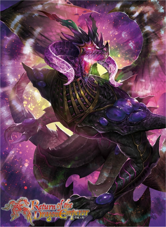 Anime Girl Purple Wallpaper Force Of Will Return Dragon Emp Booster Case 6