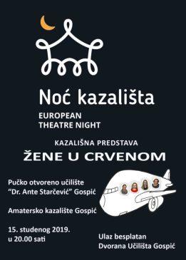 NOĆ KAZALIŠTA 2019.
