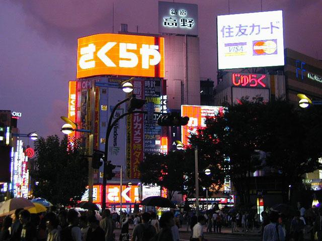 Sakuraya_Neon