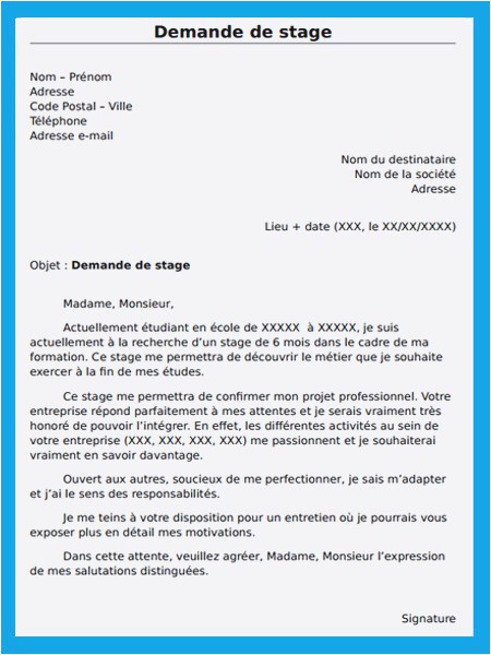 Lettre De Motivation Bts assistant De Gestion Lettre De Motivation Bts assistant De Gestion