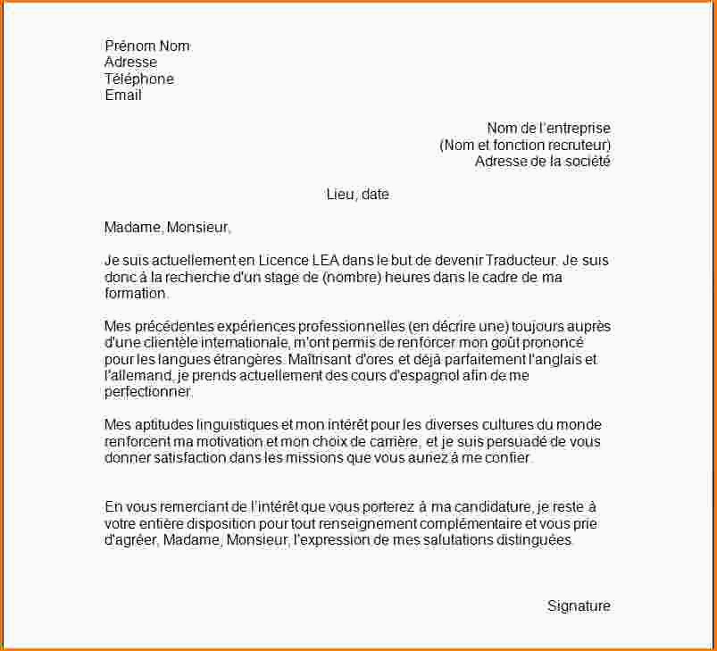 Lettre De Motivation Stage Journalisme 15 Lettre Motivation Allemand