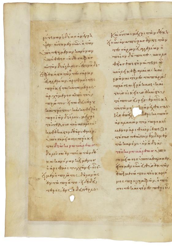Toujours Grec 49 sur Gallica/BNF