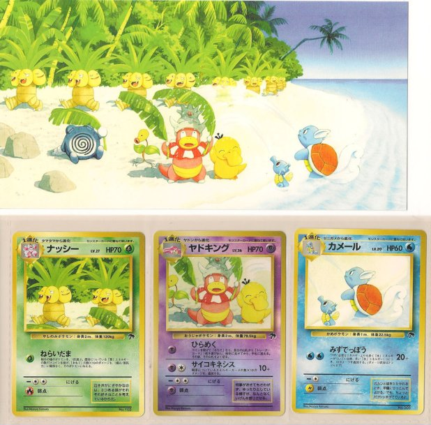 tropical_island_beach__set_by_impostergir007-d3j69qs Top 10 World's Most Expensive Pokémon Cards 2015