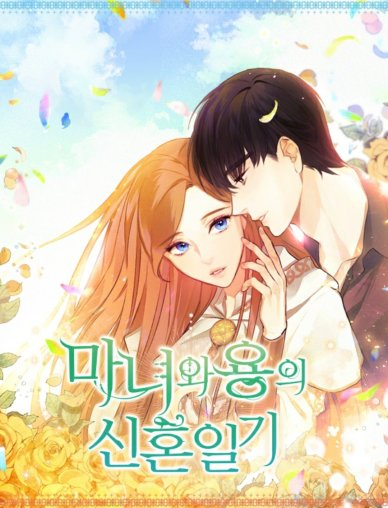 5-great-webtoon-series-that-you-have-to-read-part-3