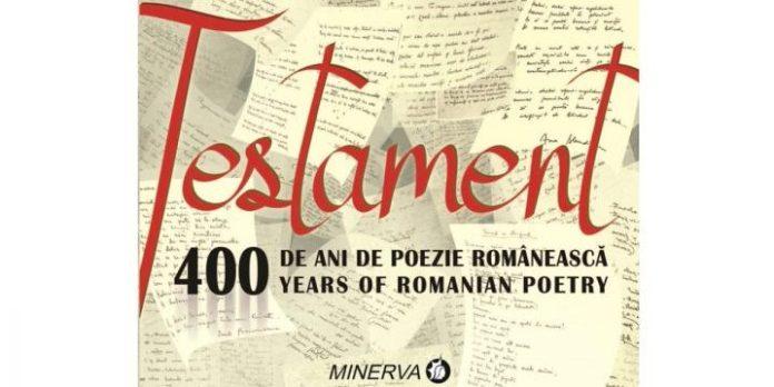 Romanian poetry